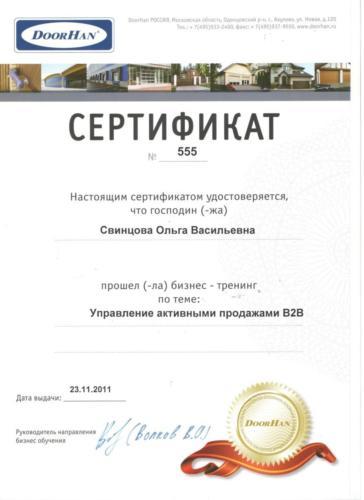 certificate-08