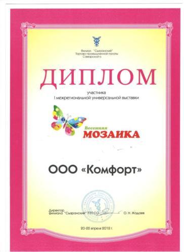 certificate-14